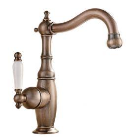 Sancho - retro wash basin mixer
